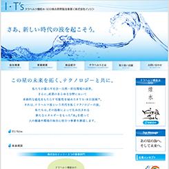 株式会社イッツテラヘルツ機能水